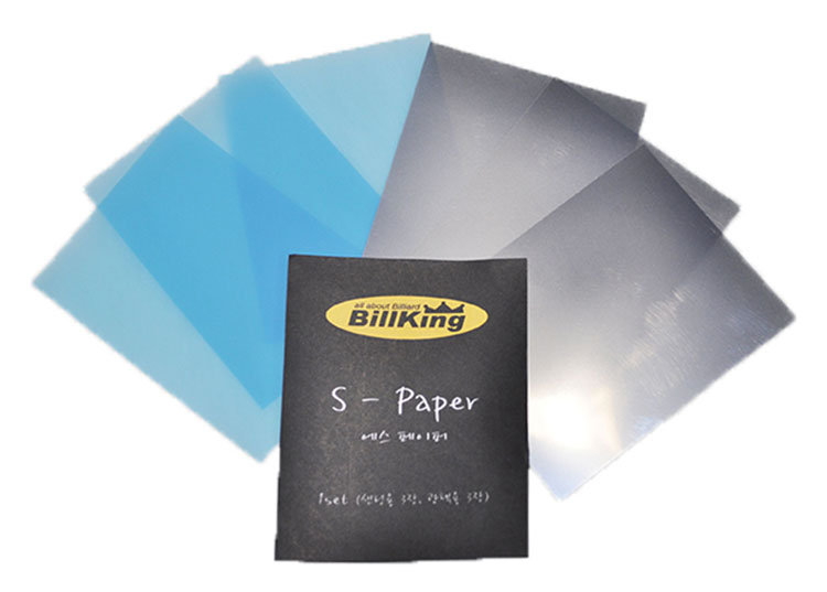KA0203: Billking S-paper cleaner and smoothener #1